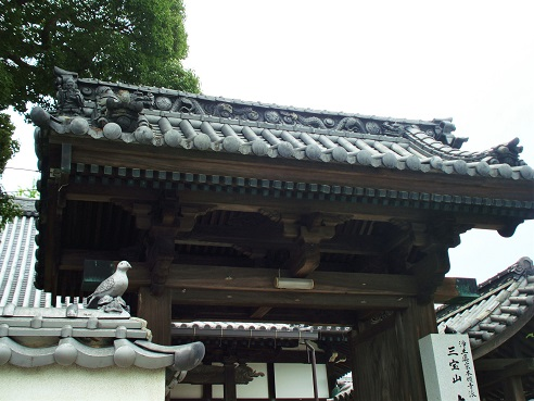 daitou2.jpg
