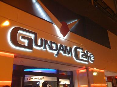 gundamucafe1.JPG