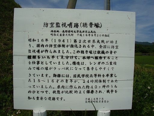 kanshi7.jpg