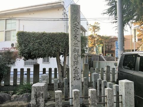 kokuzen6.jpg