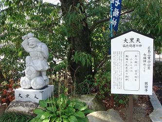 kokuzenji_5.JPG