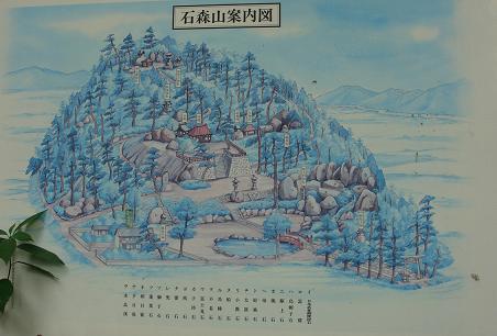 yamanashioka1.JPG